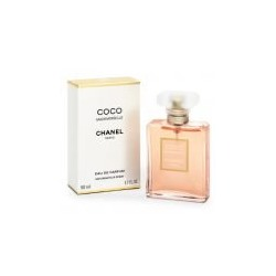 "Chanel ""Coco Mademoiselle"" 100ml + ПОДАРКИ!!!"
